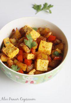 Aloo paneer masala recipe | Dry aloo paneer | Easy paneer recipes