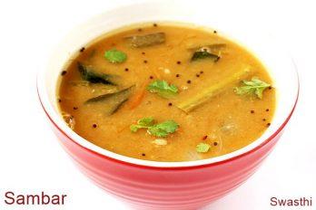 Sambar recipe | South indian sambar recipe | How to make sambar recipe