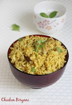 Andhra chicken biryani recipe | Quick chicken biryani in pot using yogurt