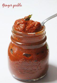 Allam pachadi   Ginger pickle recipe   How to make ginger pickle recipe
