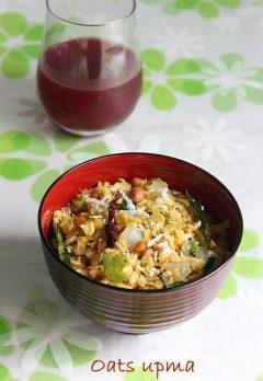 Oats upma recipe | How to make oats upma recipe | Indian oats recipes