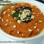Amla thokku | Usirikaya  pachadi recipe
