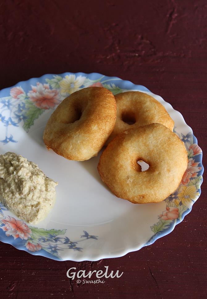 andhra minapa garelu recipe