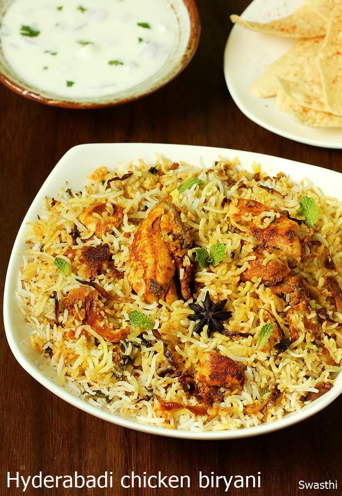 Hyderabadi chicken biryani recipe how to make chicken biryani recipe forumfinder Image collections