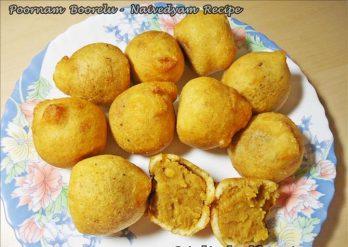 Boorelu recipe | poornalu recipe for navratri  naivedhyam