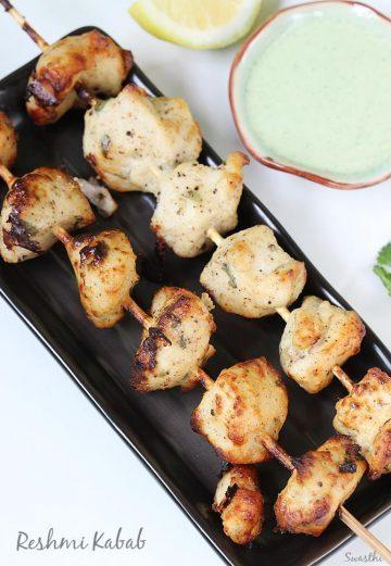 Reshmi kabab recipe | Chicken malai kabab recipe | Chicken kebab recipe