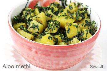 Aloo methi recipe | How to make aloo methi | Methi recipes
