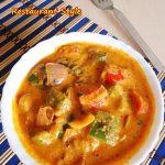 capsicum curry, how to make capsicum masala curry recipe