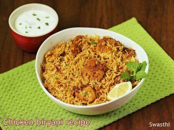 Chicken biryani recipe   Easy chicken biryani in pot or pressure cooker