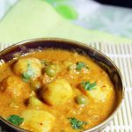 Dum aloo recipe | How to make dum aloo | Aloo recipes
