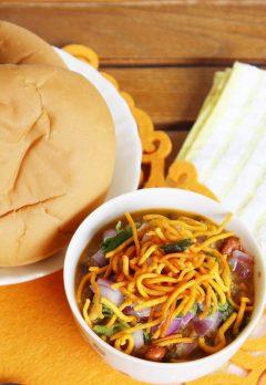 Misal pav recipe | How to make misal pav recipe