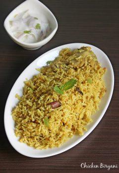 Muslim chicken biryani | mutton biryani recipe | how to make muslim biryani