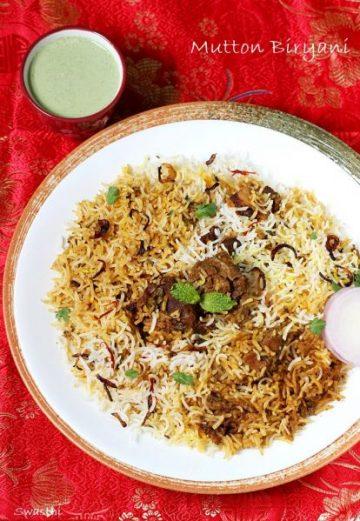Mutton biryani recipe | How to make mutton biryani recipe | Mutton recipes