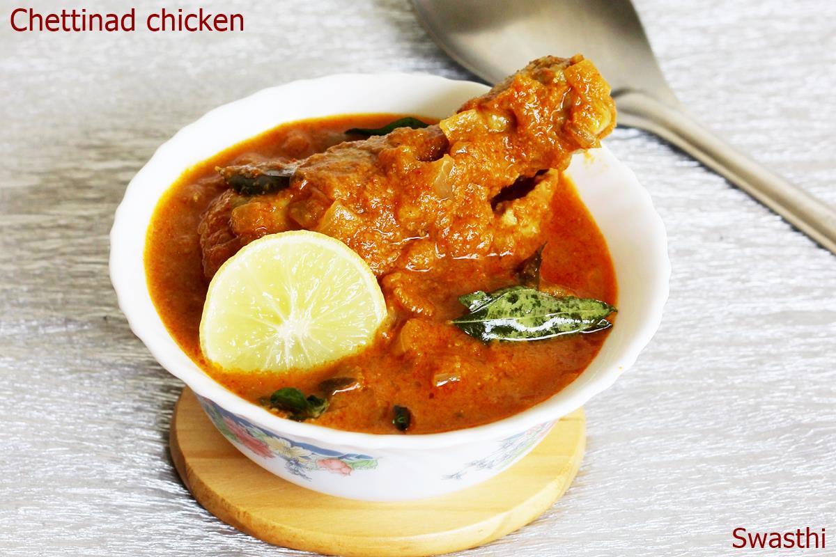 Chicken chettinad gravy recipe chettinad chicken curry recipe serve chicken chettinad with rice or phulka forumfinder Image collections