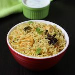 Chicken pulao  recipe | How to make chicken pulao recipe