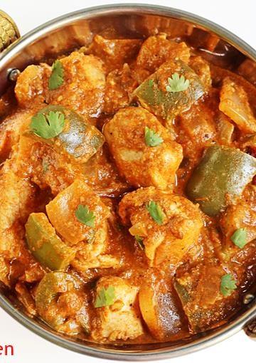 Kadai chicken recipe   Chicken karahi   Chicken kadai recipe