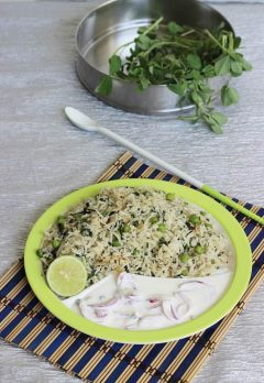methi pulao recipe | how to make methi pulao -methi rice