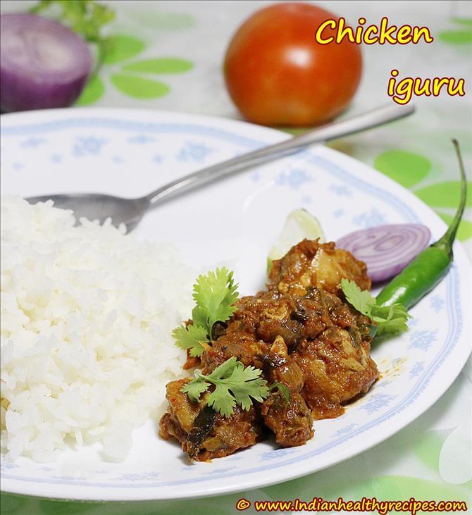 chicken iguru swasthis recipes