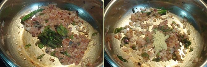 ginger garlic paste frying for kodi kura iguru step 2