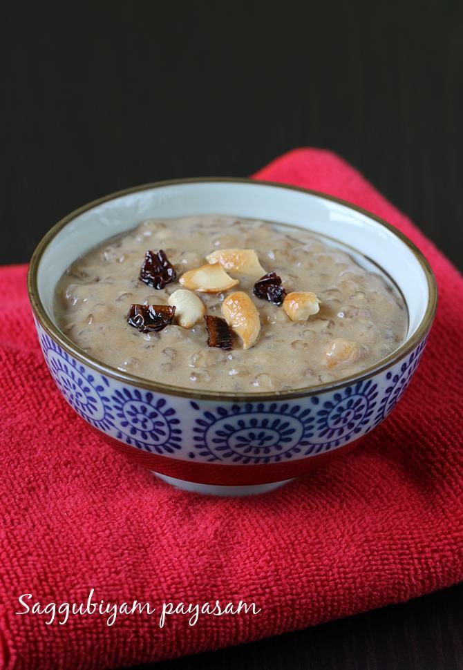 andhra style bellam saggubiyyam payasam recipe swasthis