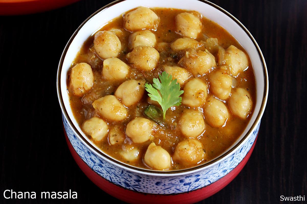Chana masala recipe | How to make chana masala in ...