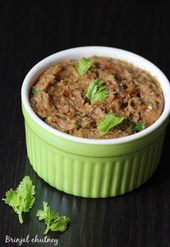 Vankaya pachadi | brinjal chutney | vankaya tomato pachadi