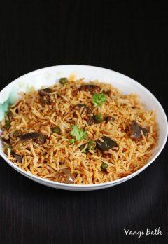 Vangi bath recipe | How to make vangi bath powder | Brinjal rice recipe