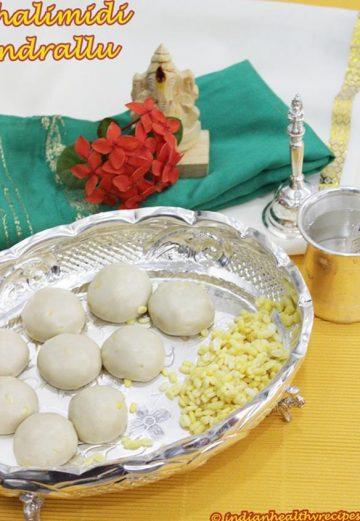 chalimidi undrallu   chalimidi vada pappu   vinayaka chavithi recipe
