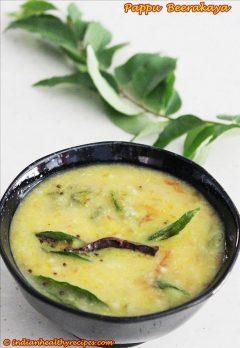 Beerakaya pappu recipe | how to make beerakaya pappu recipe
