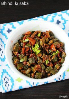 Bhindi ki sabji recipe | Ladies finger curry recipe | Bhindi ki sabzi
