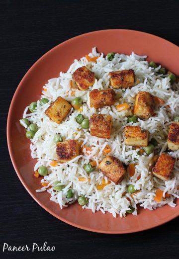 Paneer pulao recipe    How to make paneer pulao recipe