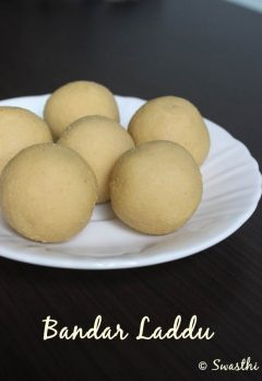 bandar laddu recipe | how to make thokkudu ladoo recipe