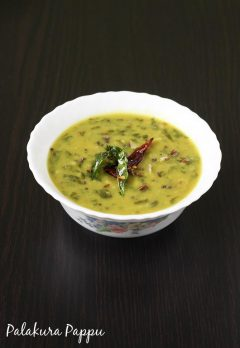 palakura pappu recipe, how to make palakura pappu (spinach dal)
