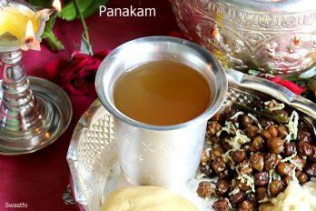 Panakam recipe | Chalimidi vadapappu recipes | Sri rama navami recipes