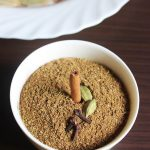 Garam masala recipe | How to make garam masala powder