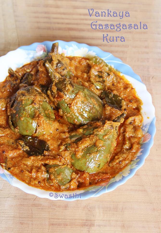 vankaya gasagasala curry