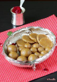 bellam undrallu | bellam kudumulu recipe | vinayaka chavithi recipes