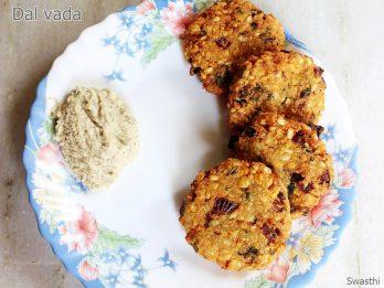 Dal vada recipe | How to make mixed dal vada recipe | Chana dal vada