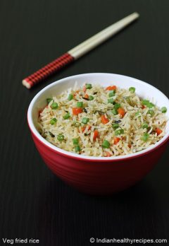 Veg fried rice recipe | How to make vegetable fried rice recipe