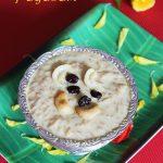 Paramannam recipe, annam payasam | Andhra festival recipes