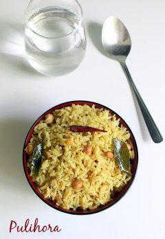 Pulihora recipe | How to make pulihora (chintapandu pulihora)