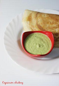 Capsicum chutney recipe | Capsicum chutney for idli, dosa, pongal