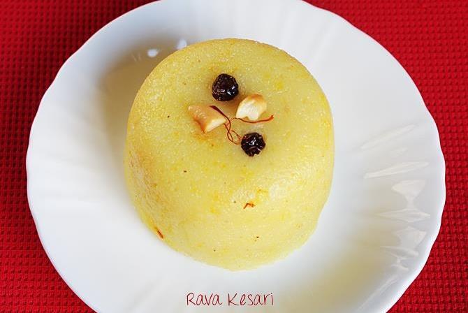 kesari recipe