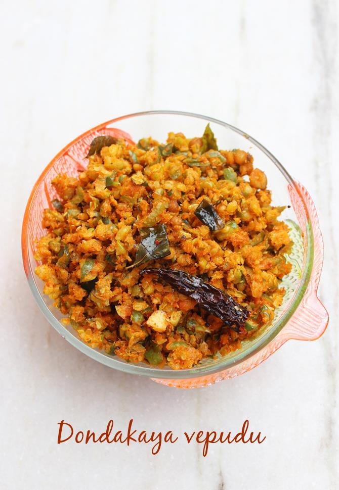 dondakaya fry recipe