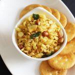 poha chivda recipe, how to make poha chivda | chivda recipe