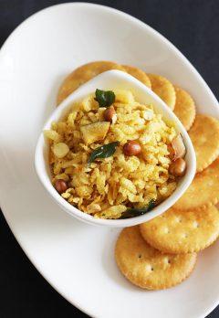 Poha chivda recipe | How to make poha chivda | Chivda recipe