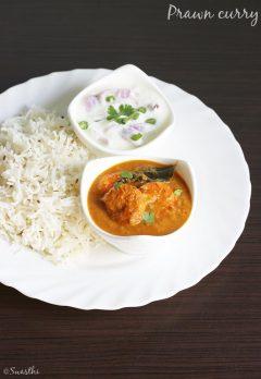 Prawn curry recipe |  How to make prawn curry | Prawn masala recipe