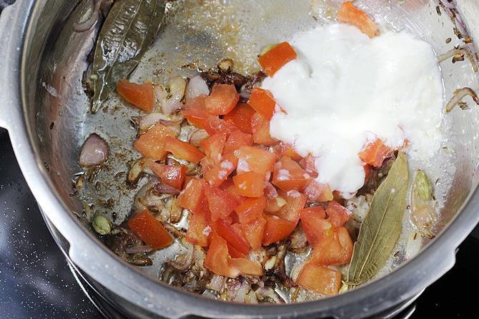 tomatoes for kuska rice
