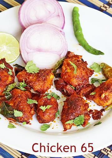 Chicken 65 recipe   How to make chicken 65 restaurant style recipe