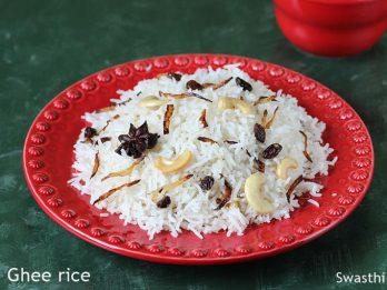 Ghee rice recipe video   How to make ghee rice recipe with kurma